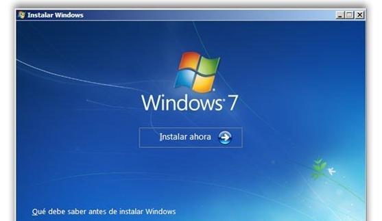 El error en Windows 7 que impide apagar los equipos